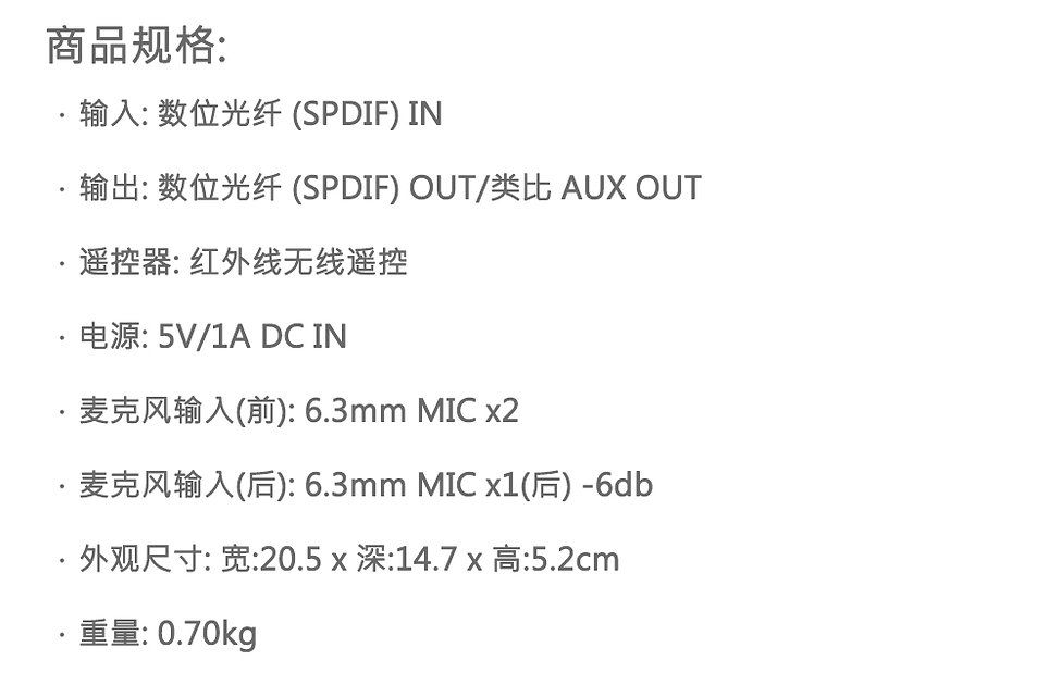 FIESTA音訊處理器文案(簡體)10.jpg