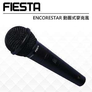 Encorestar 動圈式麥克風.jpg