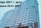 image-01-02-21-10-29-18.jpeg