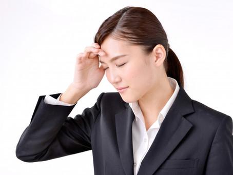 Les maux de tête (Toutong)