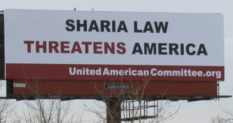 Sharia, Part 3 of 3