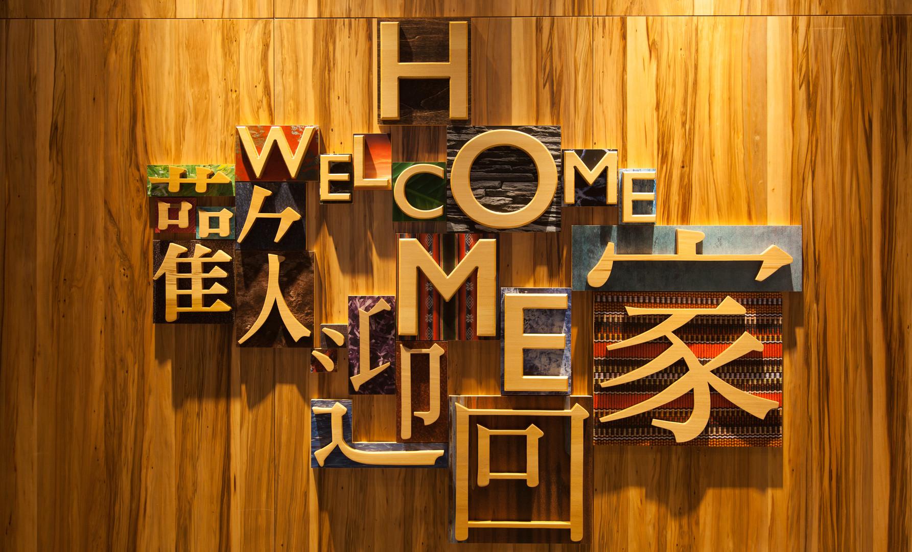 Home Hotel Da'an-1098.jpg
