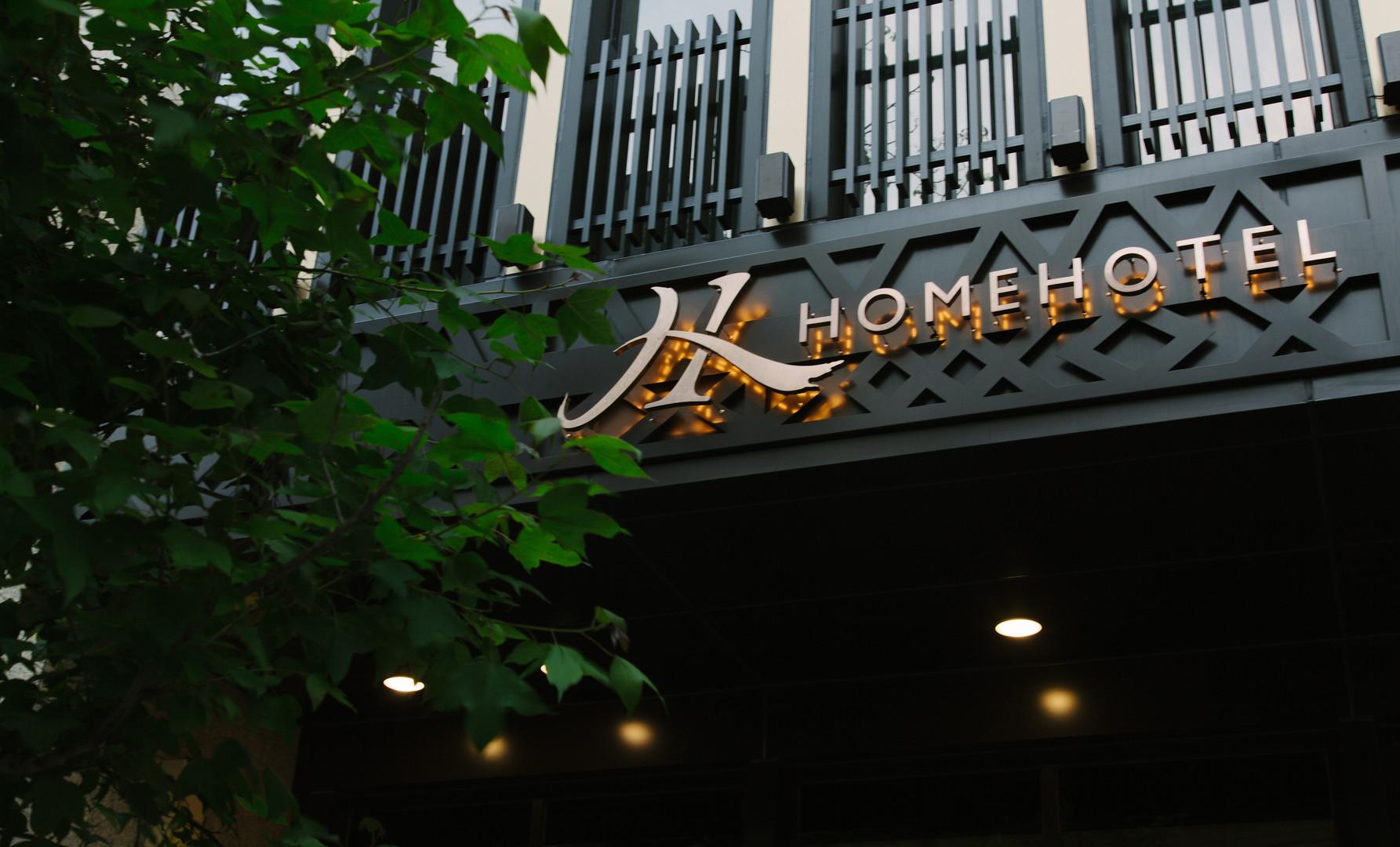Home-Hotel-Daan-114.jpg