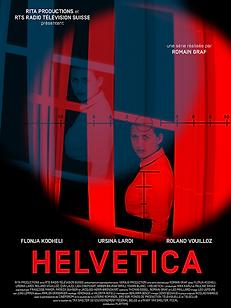 Helvetica.png