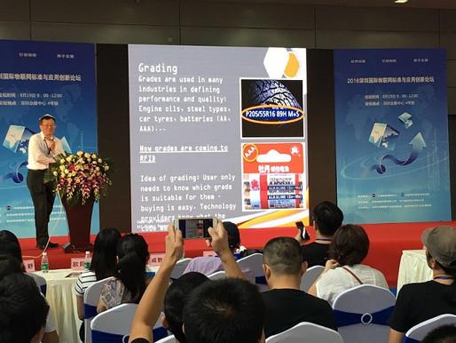 本公司Smoos彭建賓先生受邀於今年深圳物聯網IOT展上介紹 GS1 TIPP 貼標商品性能協議