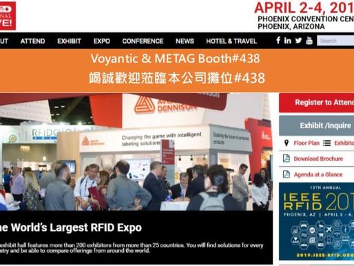 建儒實業 METAG 與芬蘭 Voyantic 公司將參加美國 2019 RFID Journal Live 會展 (April 2-4), 竭誠歡迎蒞臨本公司攤位#438。