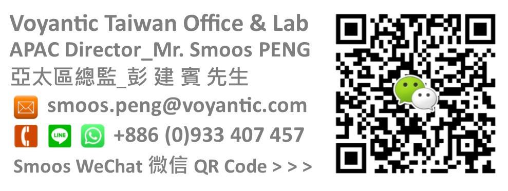 Voyantic Taiwan Office & Lab_Smoos Peng