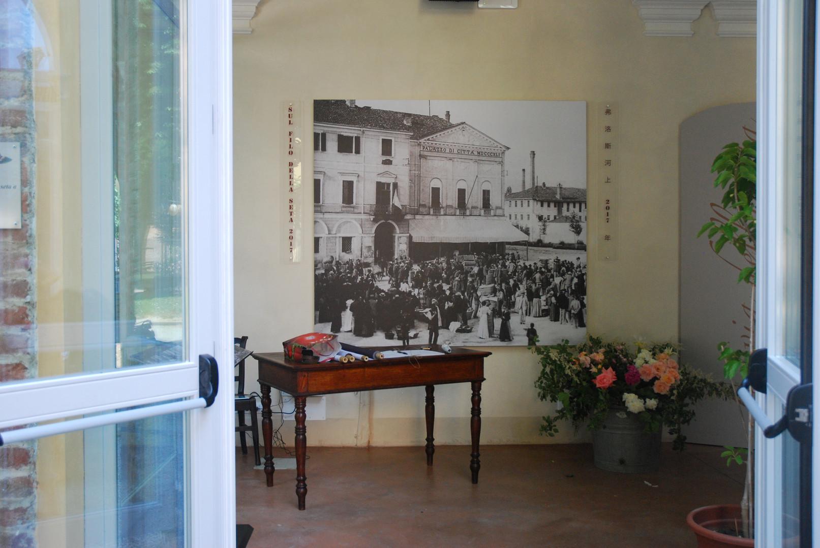 Museo della Seta