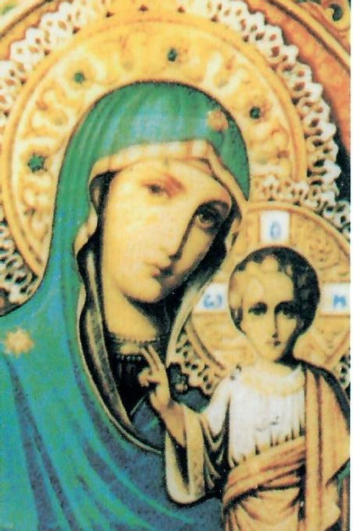 Our Lady of Soufanieh Prayer Card