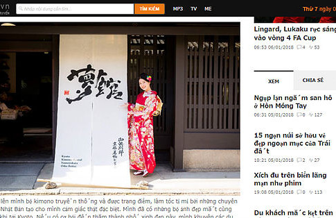 """Yumeyakata was introduced in popular № 1 news site""""Zing.vc"""" in Vietnam!"""