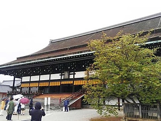 Gosho, The Imperial Palace
