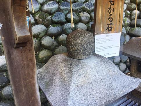 OMOKARU (Light or Heavy) Stone at Fushimi Inari Taisha