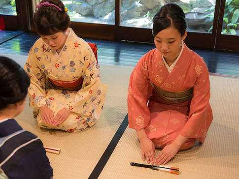 Requirements for KYO BIJIN (Kyoto Beauty)