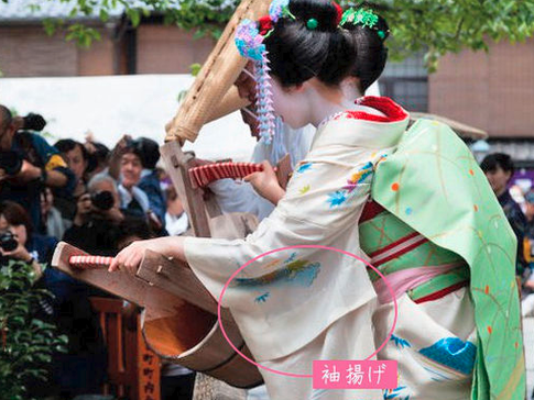 Kataage, Tucks at Shoulder for Child Kimono