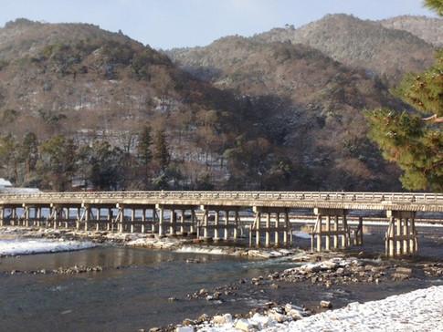 Togetsu Bridge This Morning