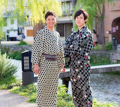 Invitation to OTOKO (Men's) KIMONO