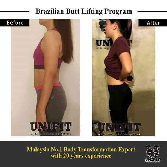【 巴西翘圆提臀计划 Brazilian Butt Lifting Progra