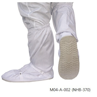 Static Dissipative Over Boots from The Cleanroom Market