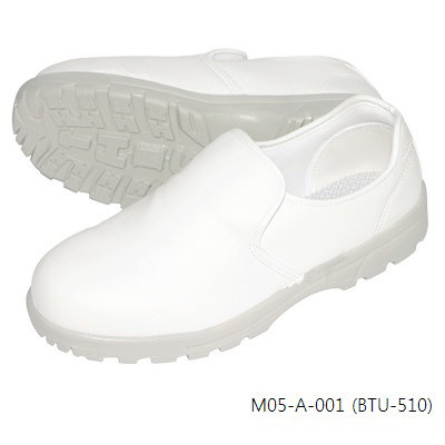 Static Dissipative Safety Shoes