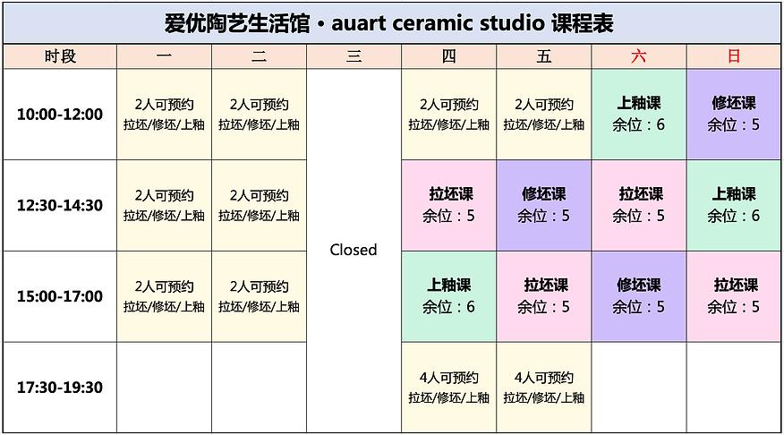 2021.6.7 中文A.png