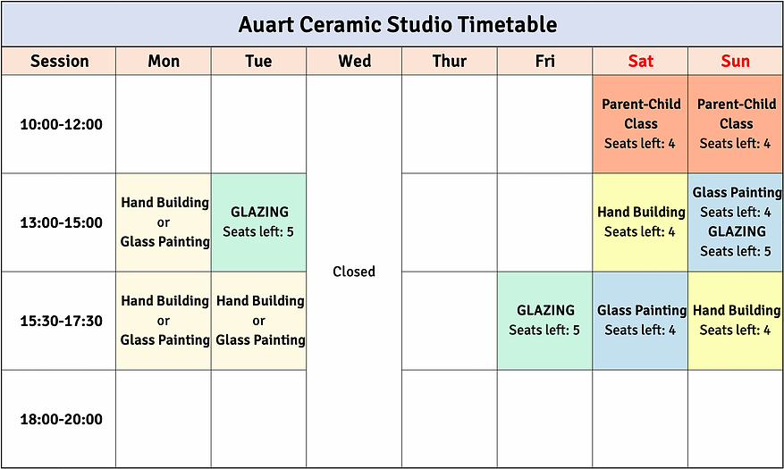auart_timetable_20200916_②.png