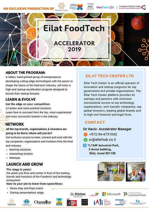 Eilat Foodtech Accelerator One Pager.jpg