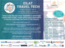Eilat Travel Tech Expo- Participants inv
