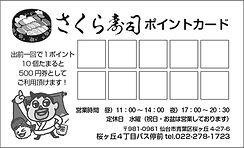 オモテのみ版.jpg