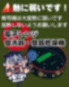 注意寿司桶.jpg