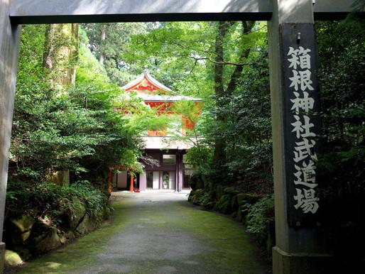 箱根合宿 (9月2日~3日)