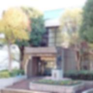 合気道竹の氣クラブの戸越教室です。教室の場所は品川区戸越体育館武道場です。最寄り駅は戸越公園駅(東急大井町線)、戸越駅(都営浅草線)戸越銀座駅(東急池上線)です。
