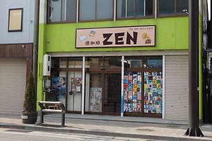 懐珈琲(ナツカフェ)ZEN