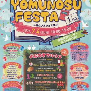 【終了しました】YOMUNOSU  FESTA