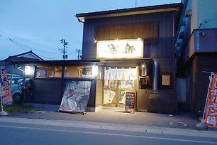 焼肉・冷麺福次郎