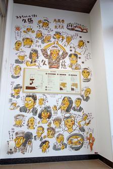 ヤマサキタツヤさんによるあまちゃんイラスト