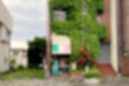 プチレストラン伊太利屋
