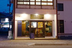 lounge SIESTA(ラウンジシエスタ)