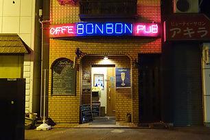 Café & PUB BON-BON