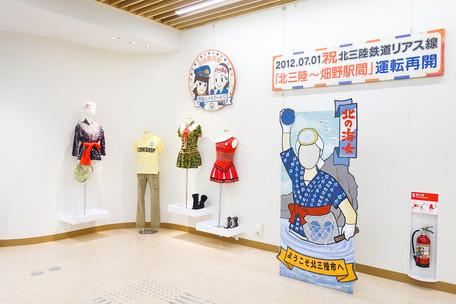 ドラマ「あまちゃん」衣装・道具展示