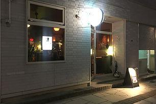 Café Rockets(カフェロケッツ)