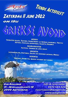 15 Actsfeest Grieks.jpg