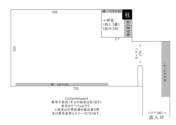 簡易平面図.JPG