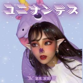 ユニナンデス - YunI