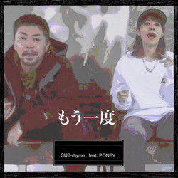 SUB-rhyme feat.PONEY - もう一度