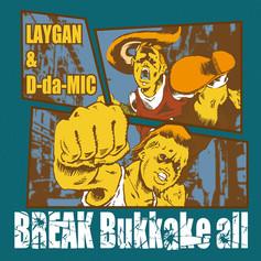 BREAK Bukkake all