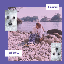 すき。 - YunI