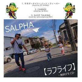 ラフライフ - SALPHA - 無料デモCD