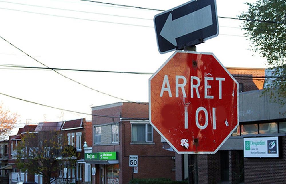 """Appel à Tous - Histoires De Loi 101."" URBANIA, Urbania Magazine, 10 Apr. 2015, urbania.ca/article/appel-a-tous-histoires-de-loi-101/."