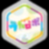 utarobo_icon.png