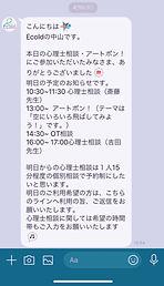 9567CC18-6B53-4646-9876-299B474CA8EE.jpe